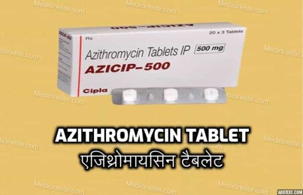 Azithromycin Tablet Uses In Hindi