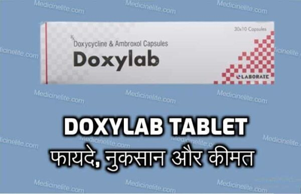 Doxylab Tablet Uses In Hindi