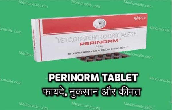 Perinorm Tablet Uses In Hindi